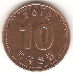 Image #1 of 10 Won 2012