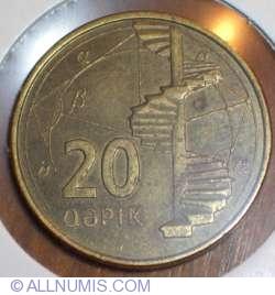 Image #1 of 20 Qapik 2006 (ND)