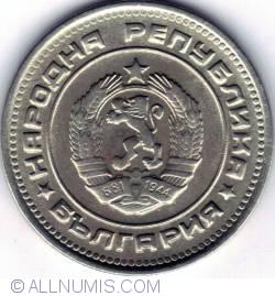 Image #2 of 20 Stotinki 1974