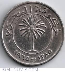 Image #2 of 50 Fils 1965 (AH1385)