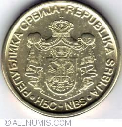 Imaginea #2 a 1 Dinar 2005 - nemagnetica