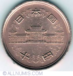 Image #2 of 10 Yen 1983 (year 58)