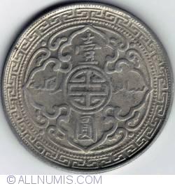 Imaginea #2 a [FALS] Dolar 1911