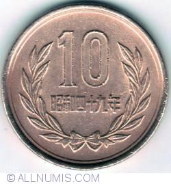 Image #1 of 10 Yen 1974 (49)