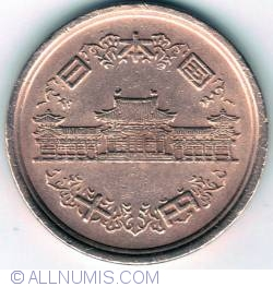 Image #2 of 10 Yen 1974 (49)