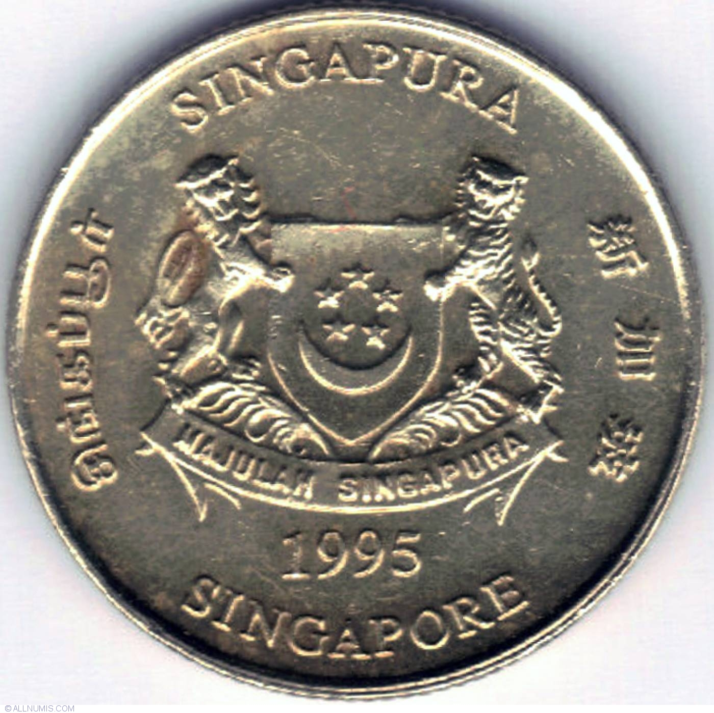 5 Cents 1995 Republic 1991 2000 Singapore Coin 9244