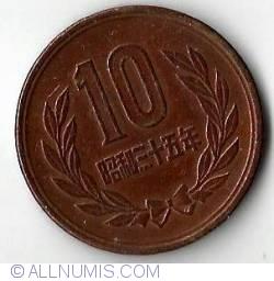 Image #1 of 10 Yen 1960