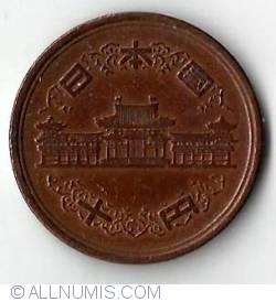 Image #2 of 10 Yen 1960