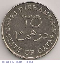 Image #1 of 25 Dirhams 2006 (AH 1427)
