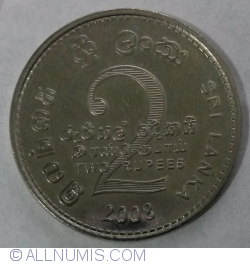 Image #1 of 2 Rupees 2008