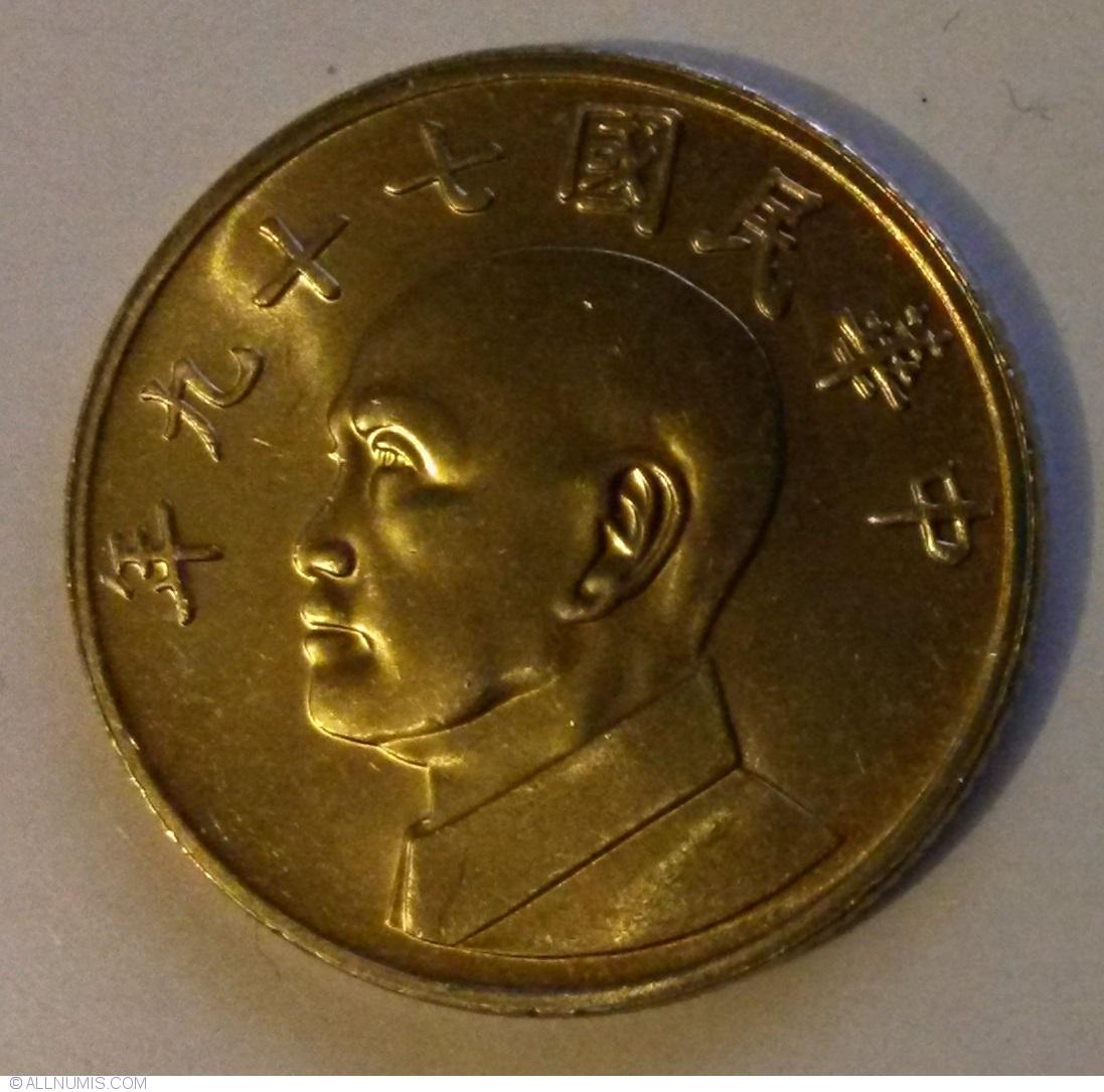 TAIWAN 10 YUAN 2010 CHIANG KAI SHEK COIN UNC LOT 10 COINS