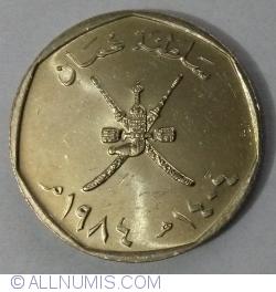 100 Baisa 1984 (AH 1404)