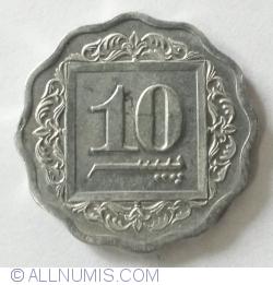 Image #1 of 10 Paisa 1991