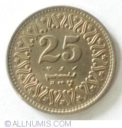 Image #1 of 25 Paisa 1992