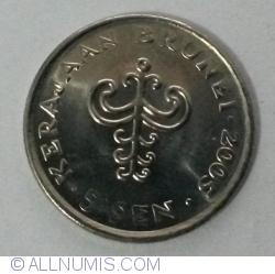 Image #1 of 5 Sen 2005
