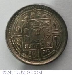 Image #2 of 25 Paisa 1981 (VS 2038)