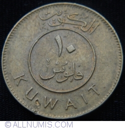 Image #1 of 10 Fils 2003 (AH1424)