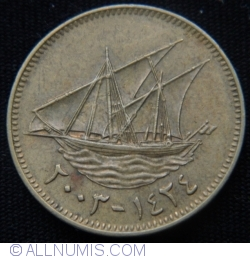 Image #2 of 10 Fils 2003 (AH1424)