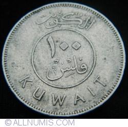 Image #1 of 100 Fils 1979 (AH1399)