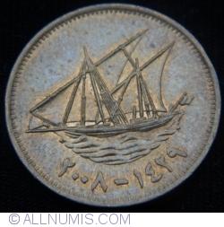 Image #2 of 5 Fils 2008 (AH1429)