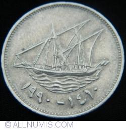 Image #1 of 50 Fils 1990 (AH1410)