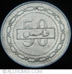 Imaginea #1 a 50 Fils 2002 (AH1423)