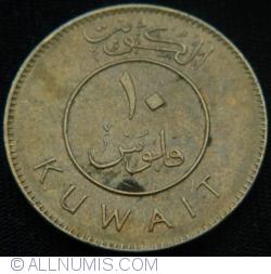 Image #1 of 10 Fils 2001 (AH1422)