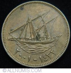 Image #2 of 10 Fils 2001 (AH1422)
