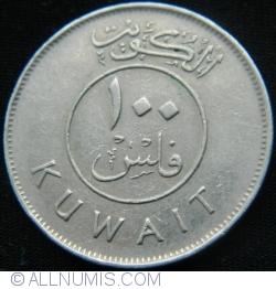 Image #1 of 100 Fils 1990 (AH1410)