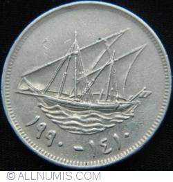 Image #2 of 100 Fils 1990 (AH1410)