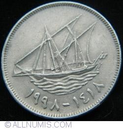 100 Fils 1998 (AH1418)