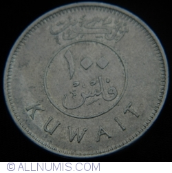 Image #1 of 100 Fils 2006 (AH1427)