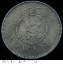 Image #1 of 100 Fils 2007 (AH1428)
