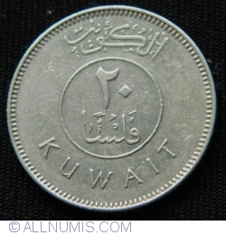 Image #1 of 20 Fils 2005 (AH1426)