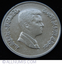 Image #1 of 5 Piastres 2009 (AH1430)