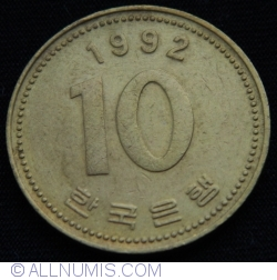 Image #1 of 10 Won 1992