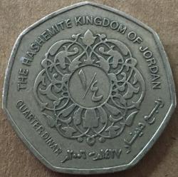 Image #1 of 1/4 Dinar (Quarter Dinar) 2006 (AH 1427) (١٤٢٧ - ٢٠٠٦)