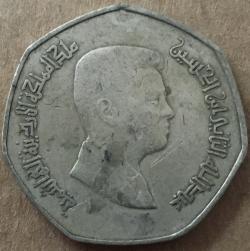 Image #2 of 1/4 Dinar (Quarter Dinar) 2006 (AH 1427) (١٤٢٧ - ٢٠٠٦)