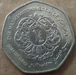 Image #1 of 1/4 Dinar (Quarter Dinar) 2012 (AH 1433) (١٤٣٣ - ٢٠١٢)