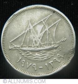 Image #2 of 20 Fils 1979 (١٩٧٩/AH1399)