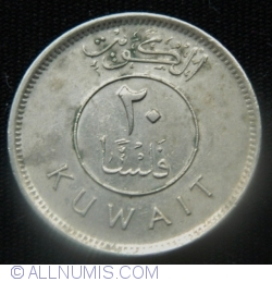 Image #2 of 20 Fils 2003 (AH1424)