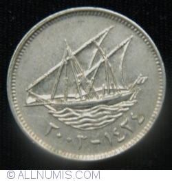 Image #1 of 20 Fils 2003 (AH1424)