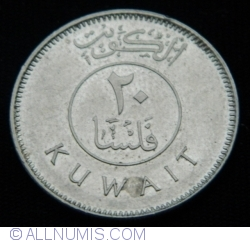 Image #1 of 20 Fils 2006 (AH1427)