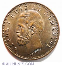 Imaginea #2 a 2 Bani 1900