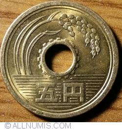 Image #1 of 5 Yen 1981(56)