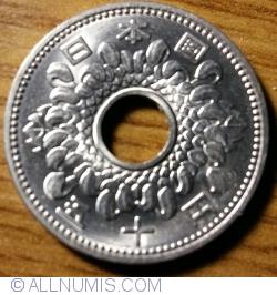 Image #2 of 50 Yen 1966 (41)