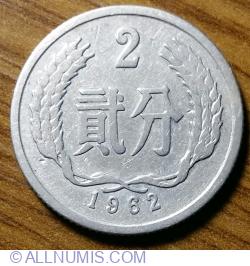 Image #1 of 2 Fen 1962