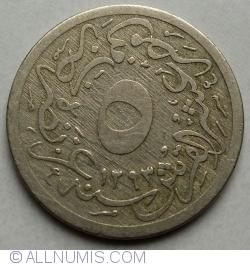 Imaginea #1 a 5/10 Qirsh 1887(AH1293/13)