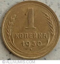 1 Kopek 1930