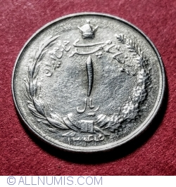 Imaginea #1 a 1 Rial 1965 (SH1344)